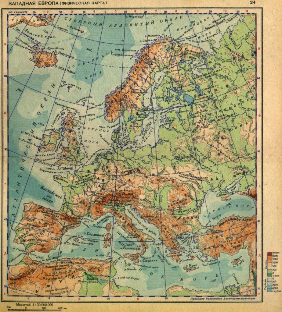 Физическая карта Европы, 1940 г.