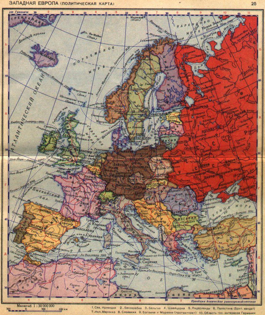 Политическая карта Европы, 1940 г.