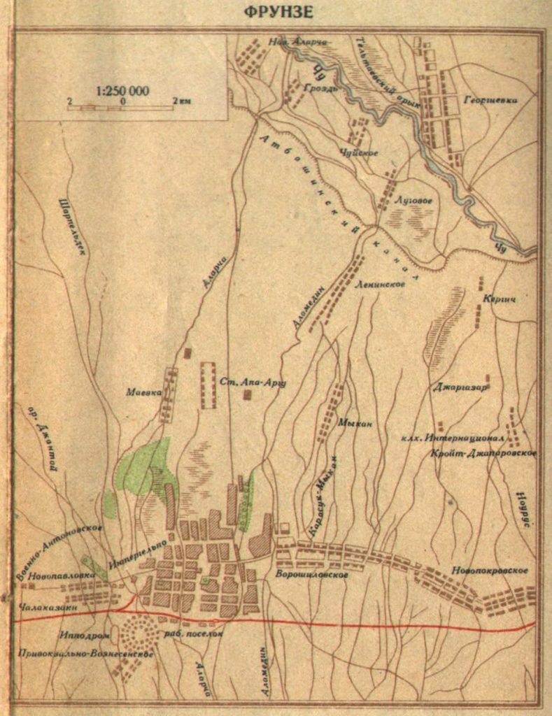 Карта Фрунзе, 1940 г.