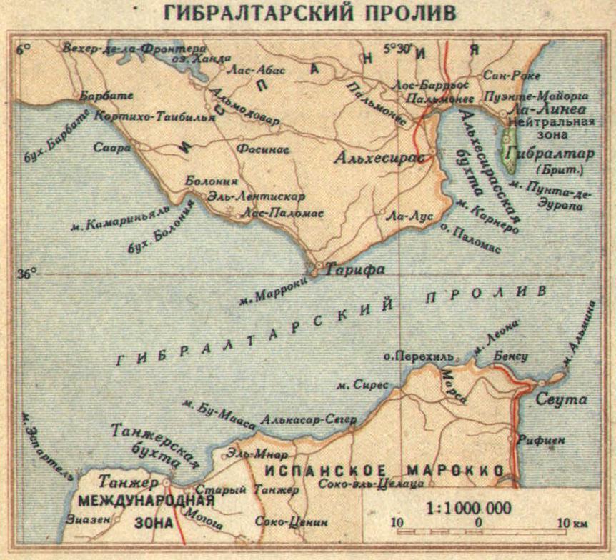Карта Гибралтарского пролива, 1940 г.