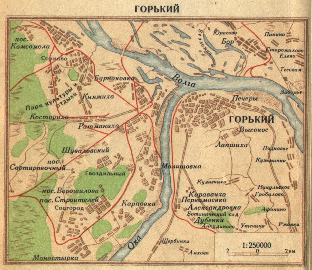 Карта Горького, 1940 г.