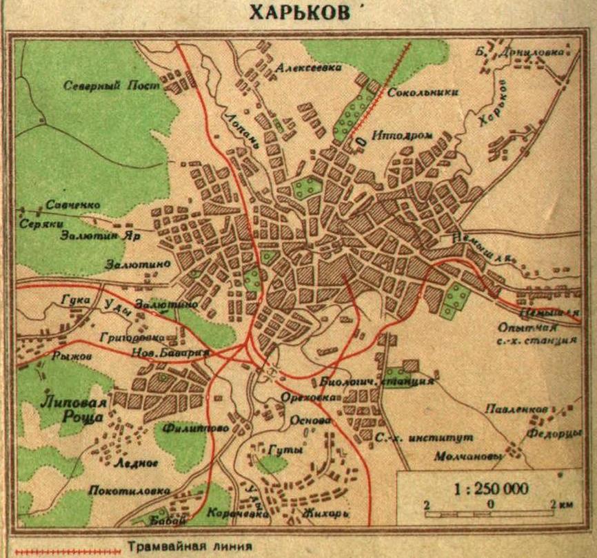 Карта Харькова, 1940 г.