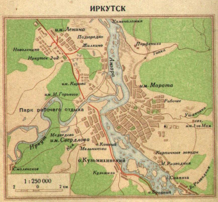 Карта Иркутска, 1940 г.