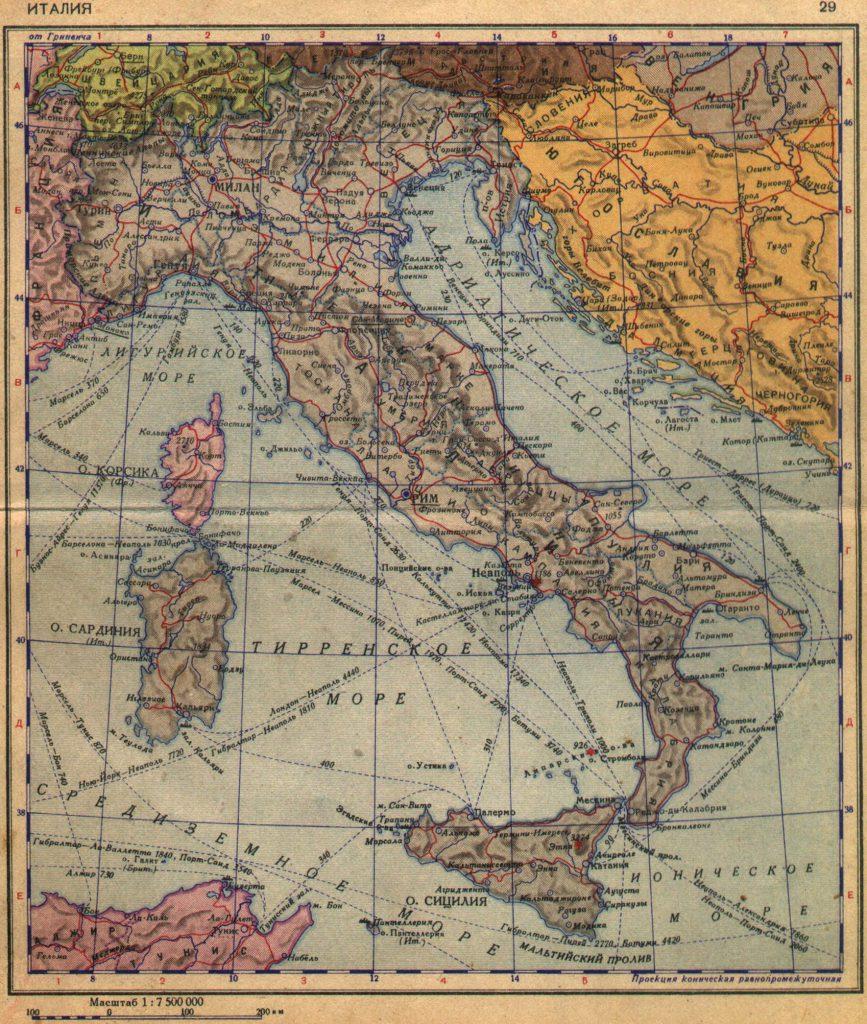 Карта Италии, 1940 г.