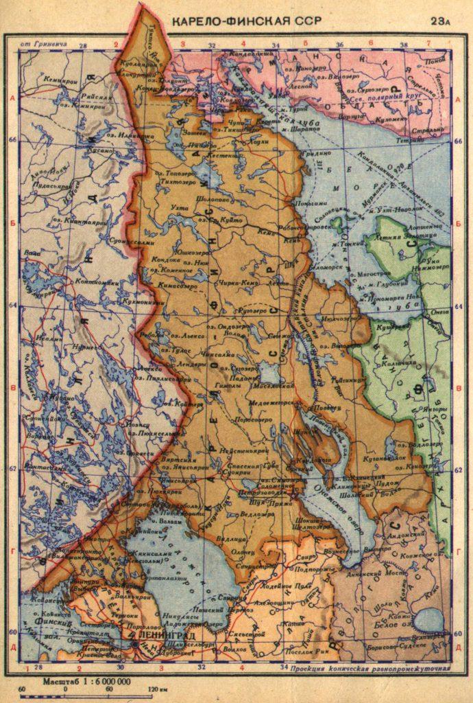 Карта Карело-Финской ССР, 1940 г.