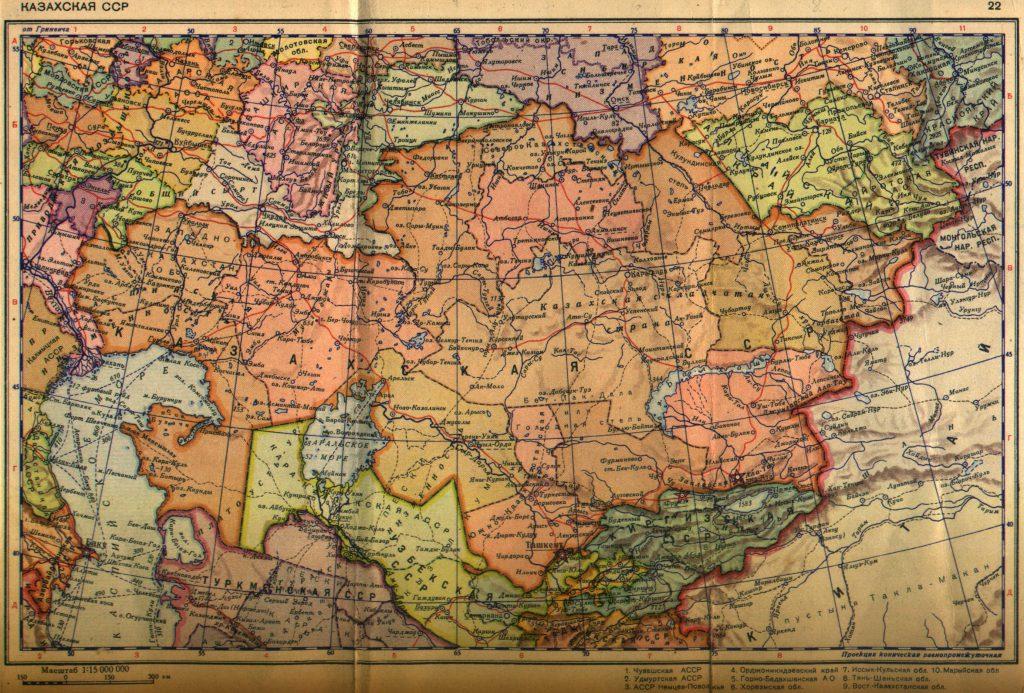 Карта Казахской ССР, 1940 г.