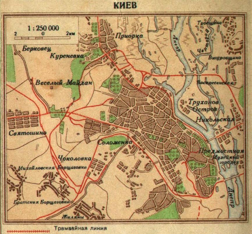 Карта Киева, 1940 г.