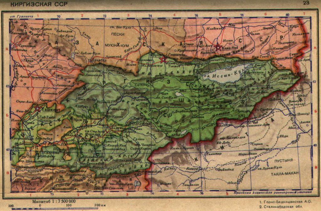 Карта Киргизской ССР, 1940 г.
