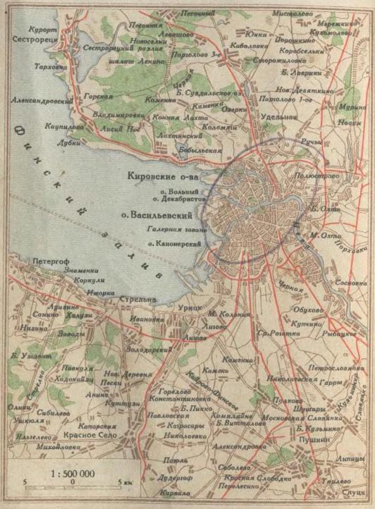 Карта Ленинграда, 1940 г.