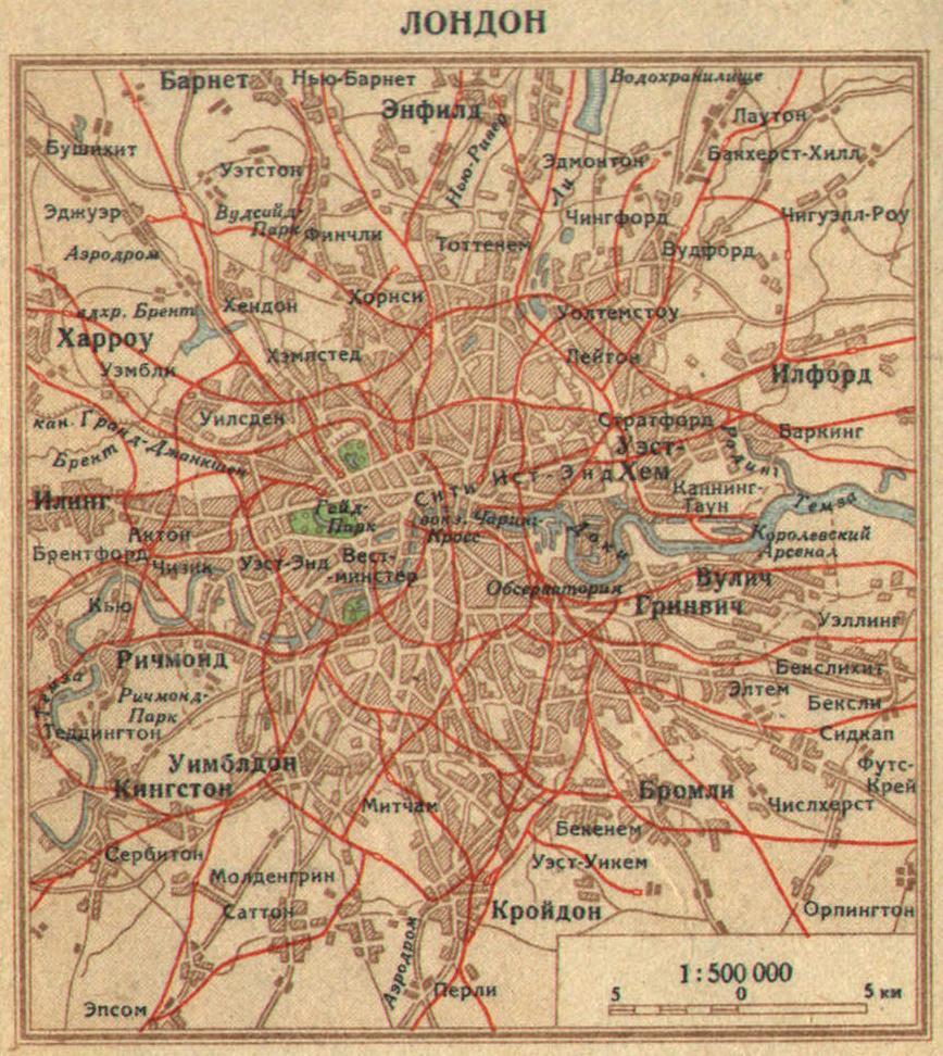 Карта Лондона, 1940 г.