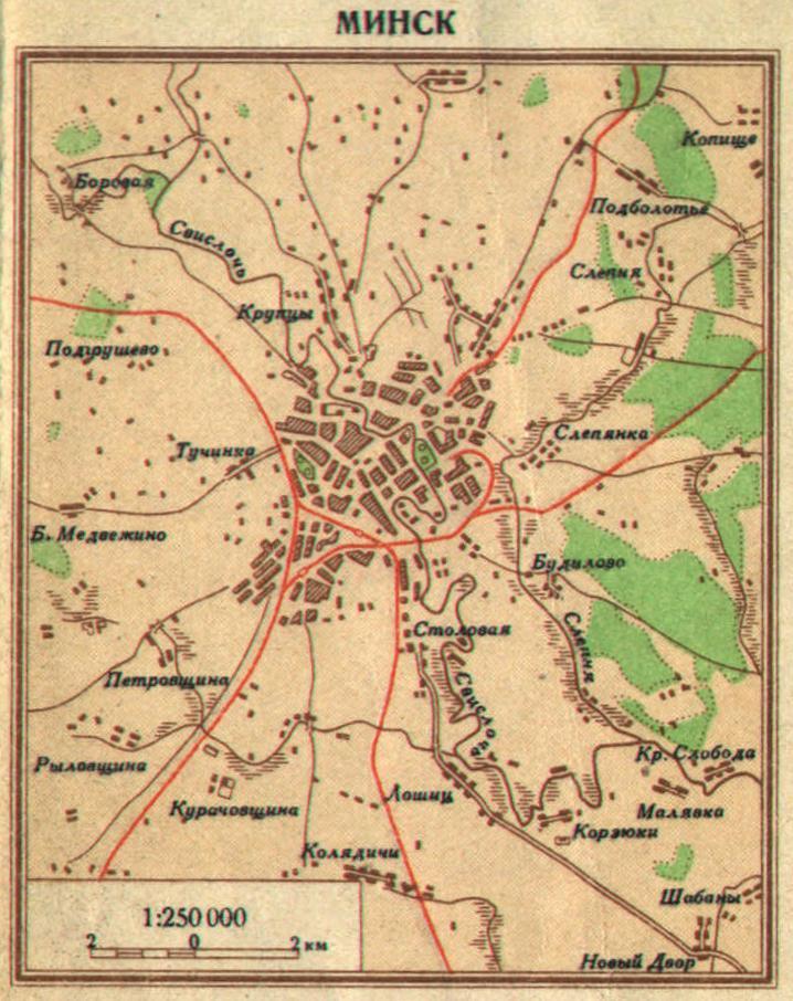 Карта Минска, 1940 г.