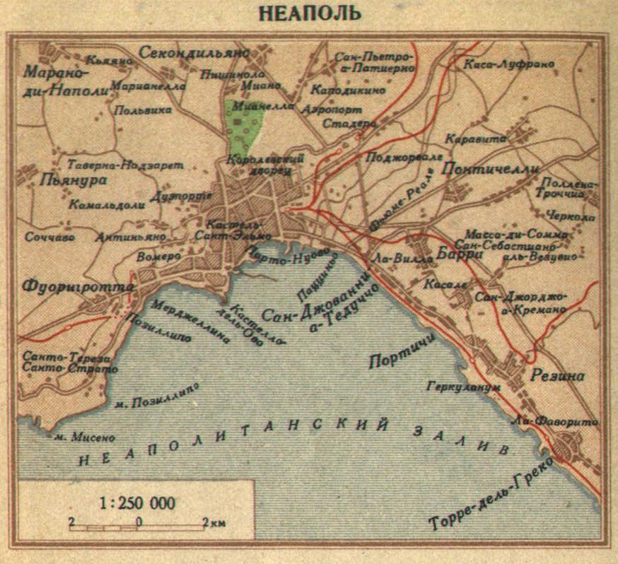 Карта Неаполя, 1940 г.