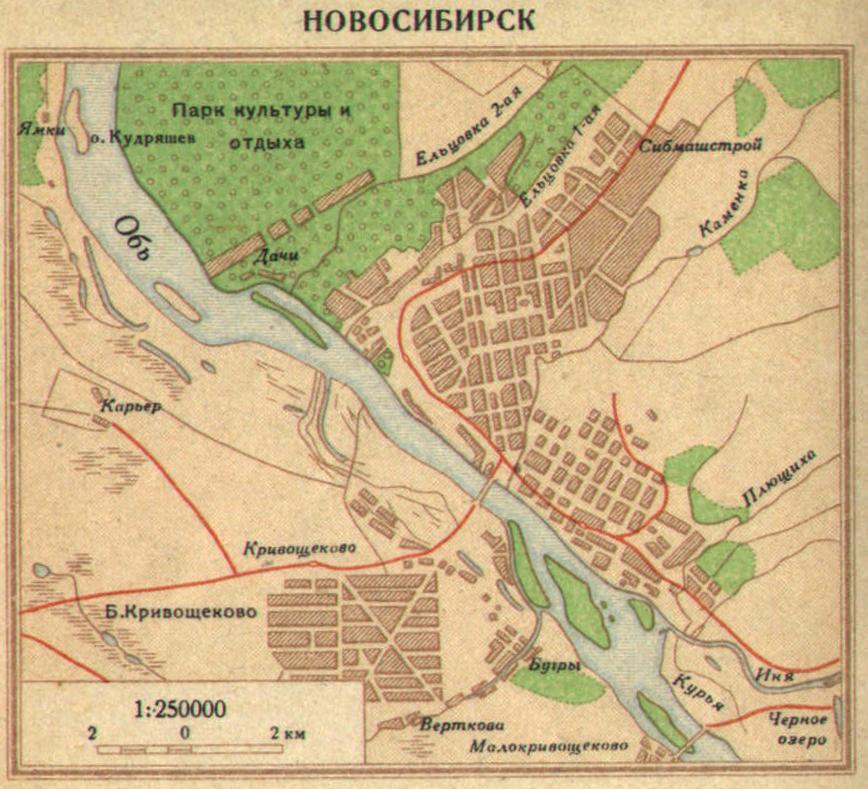 Карта Новосибирска, 1940 г.