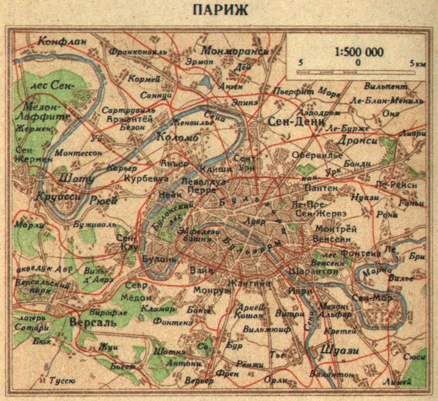 Карта Парижа, 1940 г.