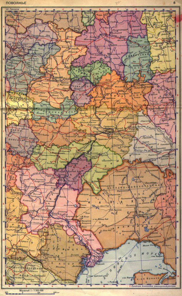 Карта Поволжья, 1940 г.