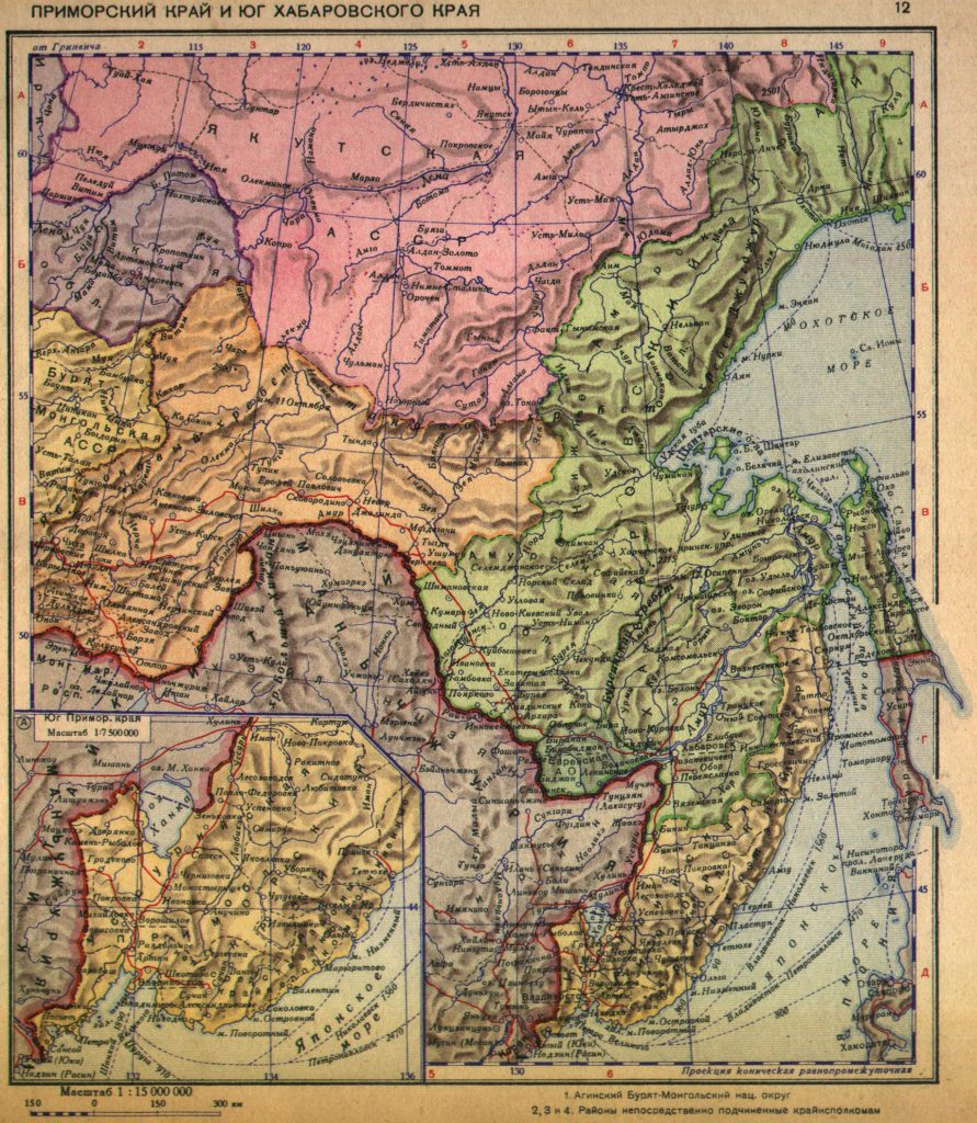 Карта Приморского края и юга Хабаровского края, 1940 г.