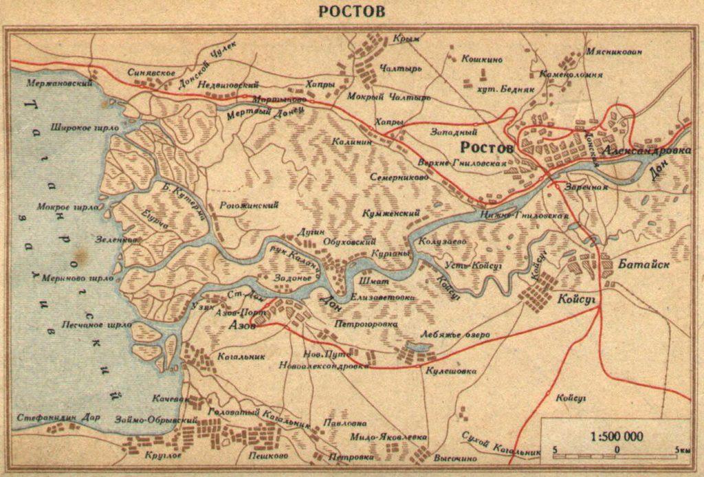 Карта Ростова-на-Дону, 1940 г.