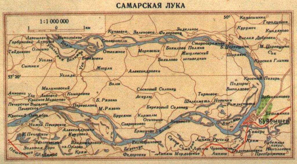 Карта Самарской Луки, 1940 г.