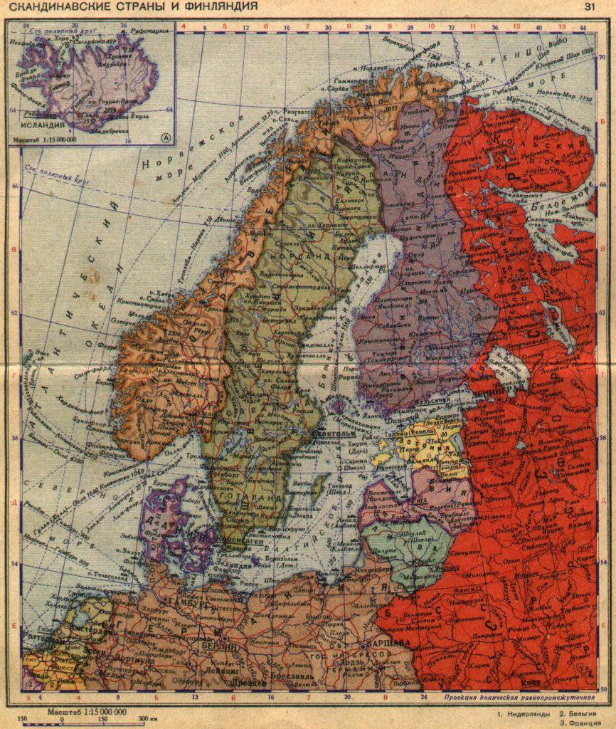 Карта Скандинавии, 1940 г.