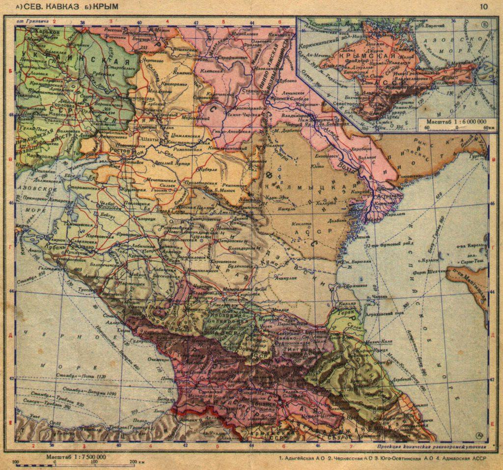 Карта Северного Кавказа и Крыма, 1940 г.