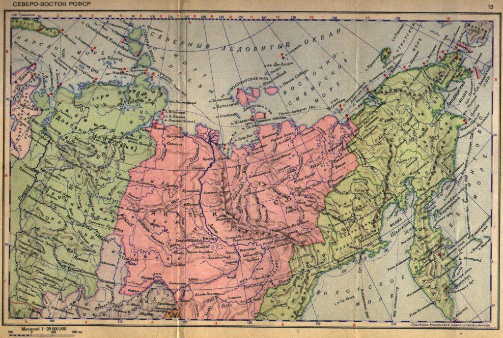 Карта северо-востока РСФСР, 1940 г.