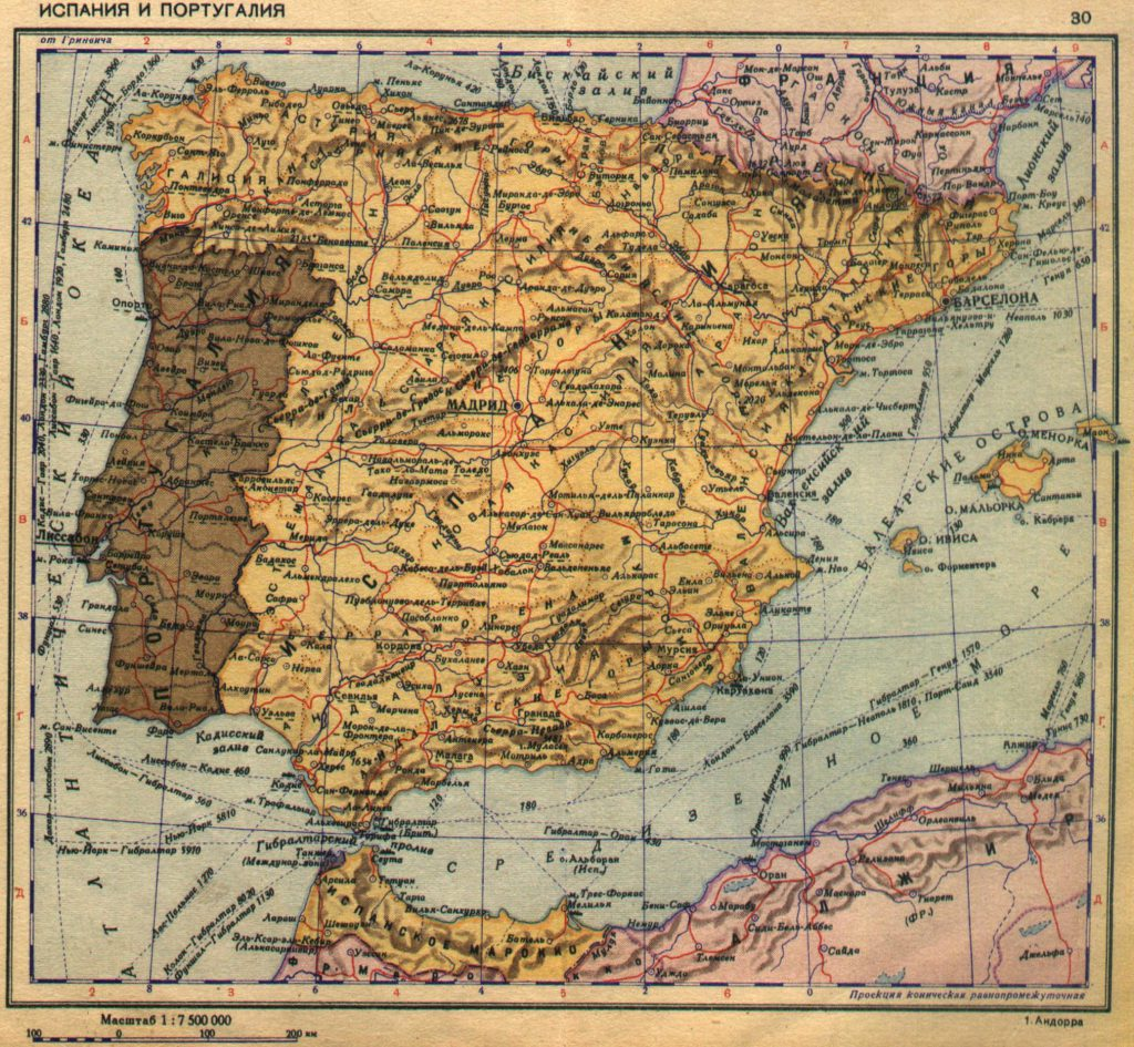 Карта Испании и Португалии, 1940 г.