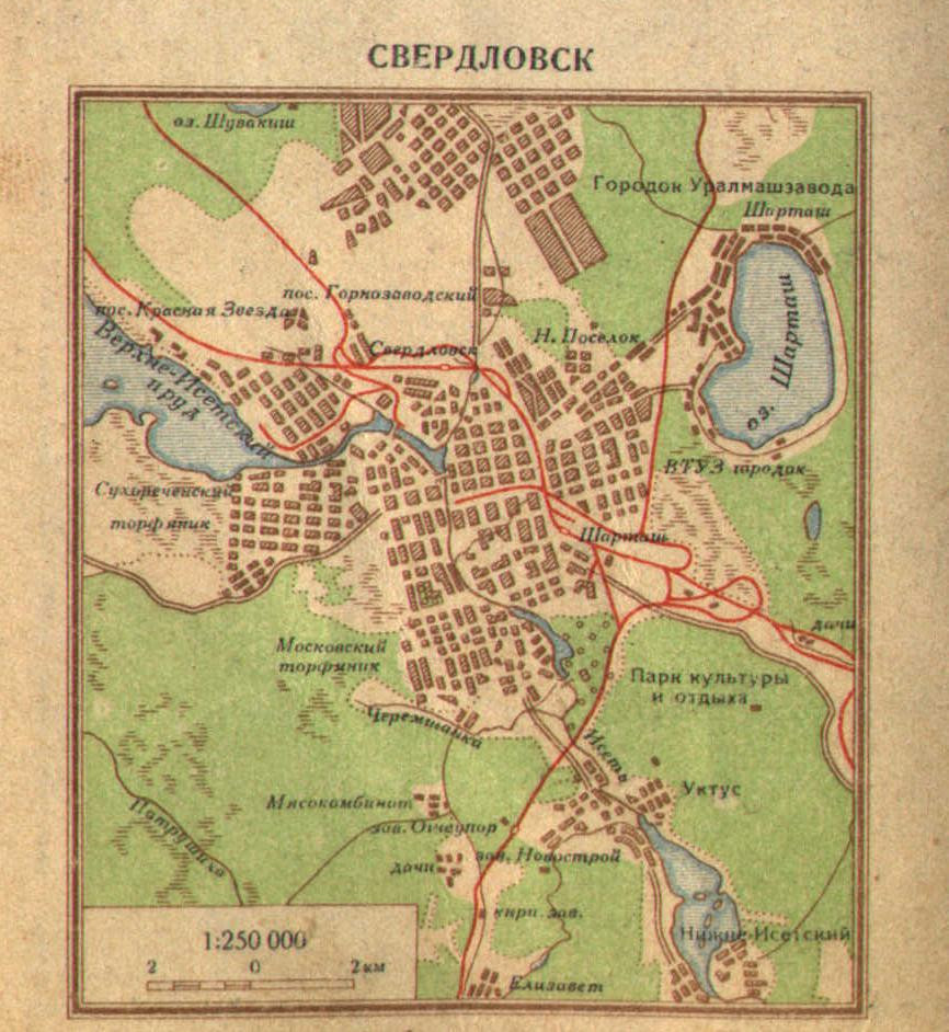 Карта Свердловска, 1940 г.