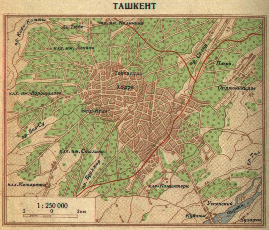 Карта Ташкента, 1940 г.