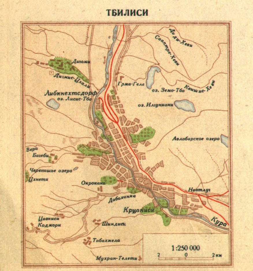 Карта Тбилиси, 1940 г.