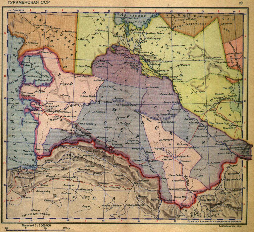 Карта Туркменской ССР, 1940 г.