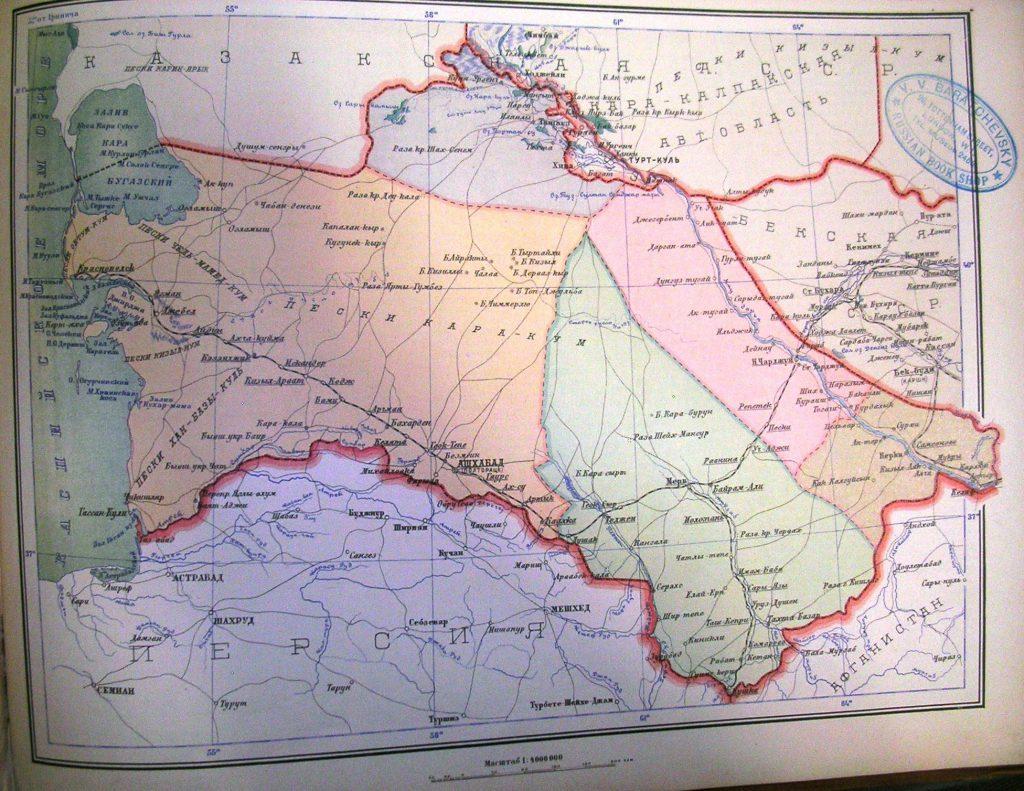 Карта Туркменской ССР, 1928 г.