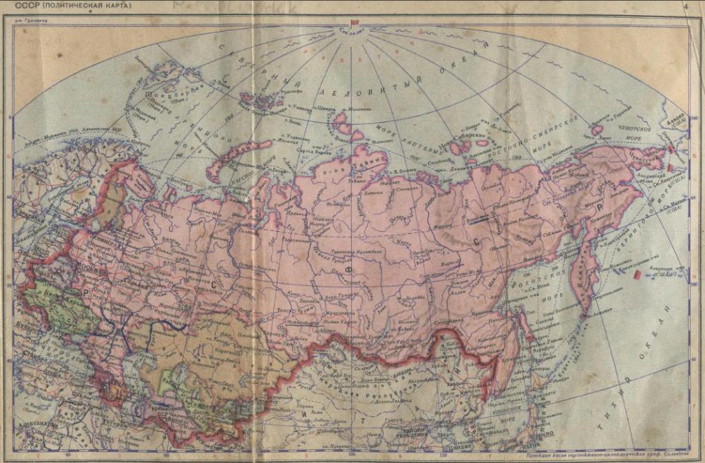 Карта СССР, 1940 г.