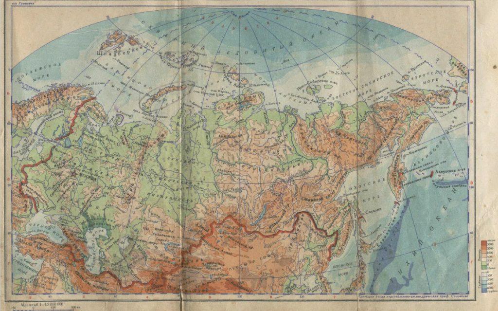 Физическая карта СССР, 1940 г.