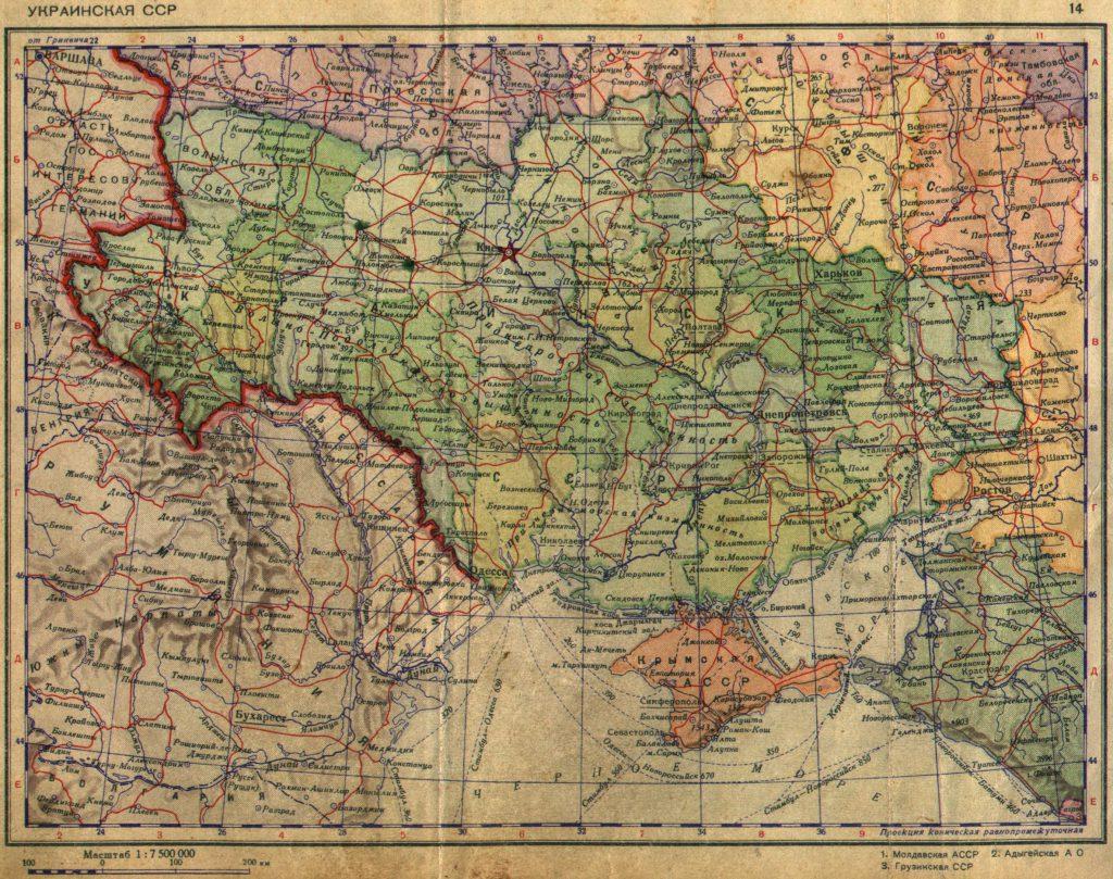 Карта Украинской ССР, 1940 г.