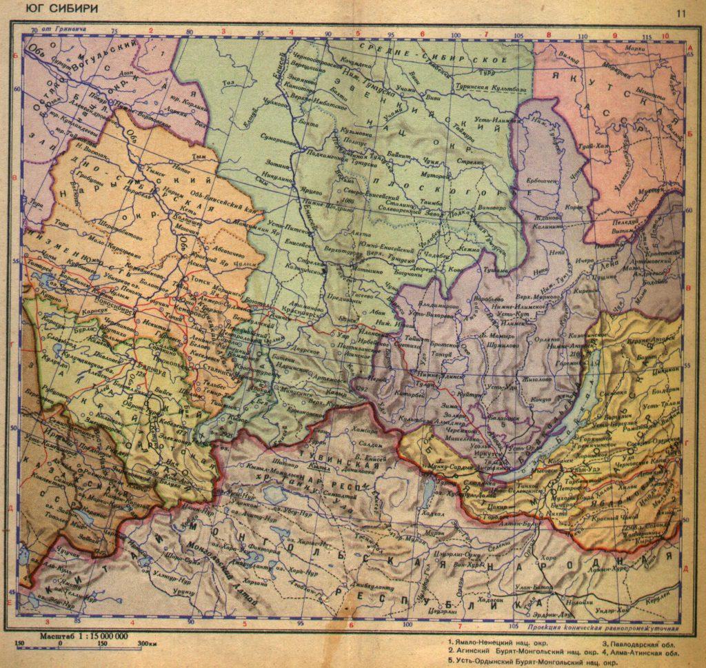 Карта юга Сибири, 1940 г.