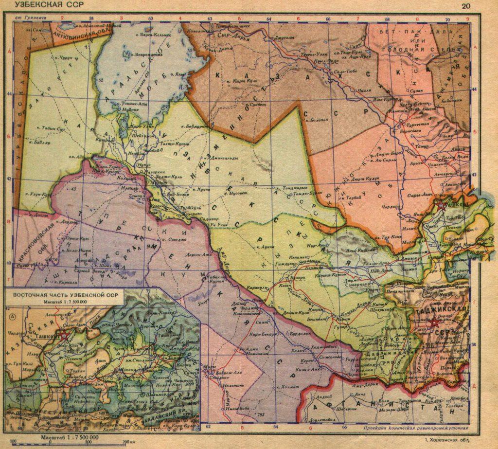 Карта Узбекской ССР, 1940 г.