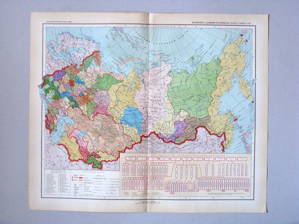 Политико-административная карта СССР, 1940 г.