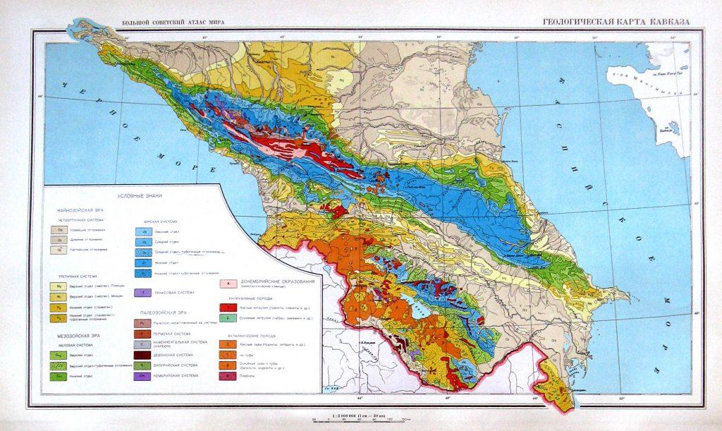 Геологическая карта Кавказа, 1940 г.