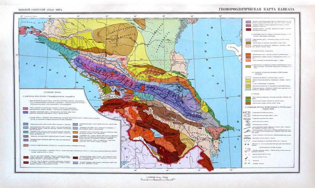 Геоморфологическая карта Кавказа, 1940 г.