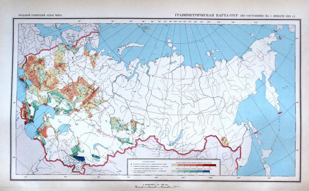 Гравиметрическая карта СССР, 1940 г.