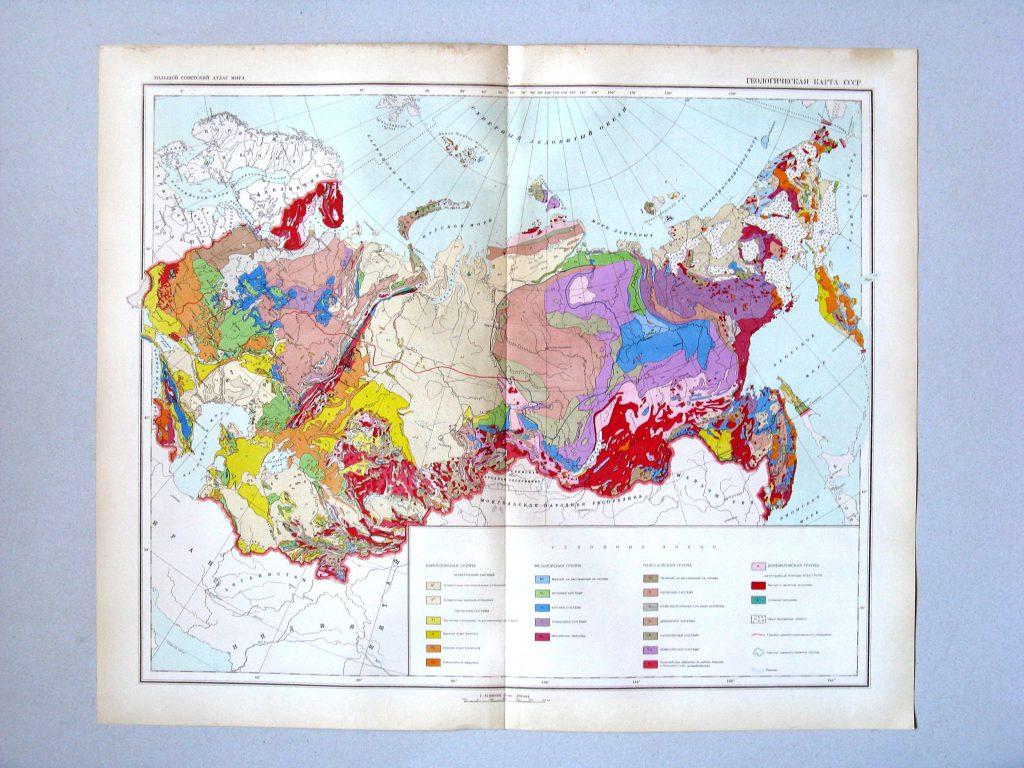 Геологическая карта СССР, 1940 г.