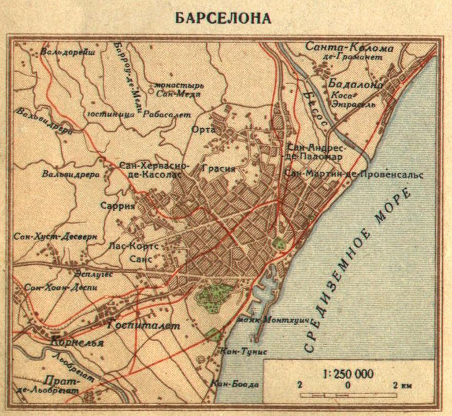 Карта Барселоны, 1940 г.