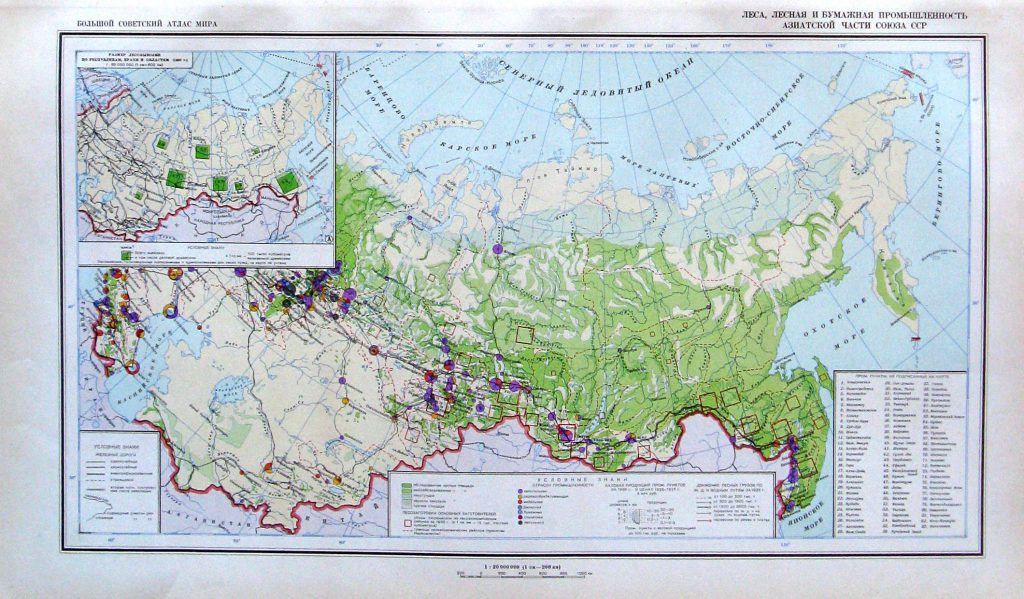 Карта леса, лесной и бумажной промышленности Азиатской части СССР, 1940 г.