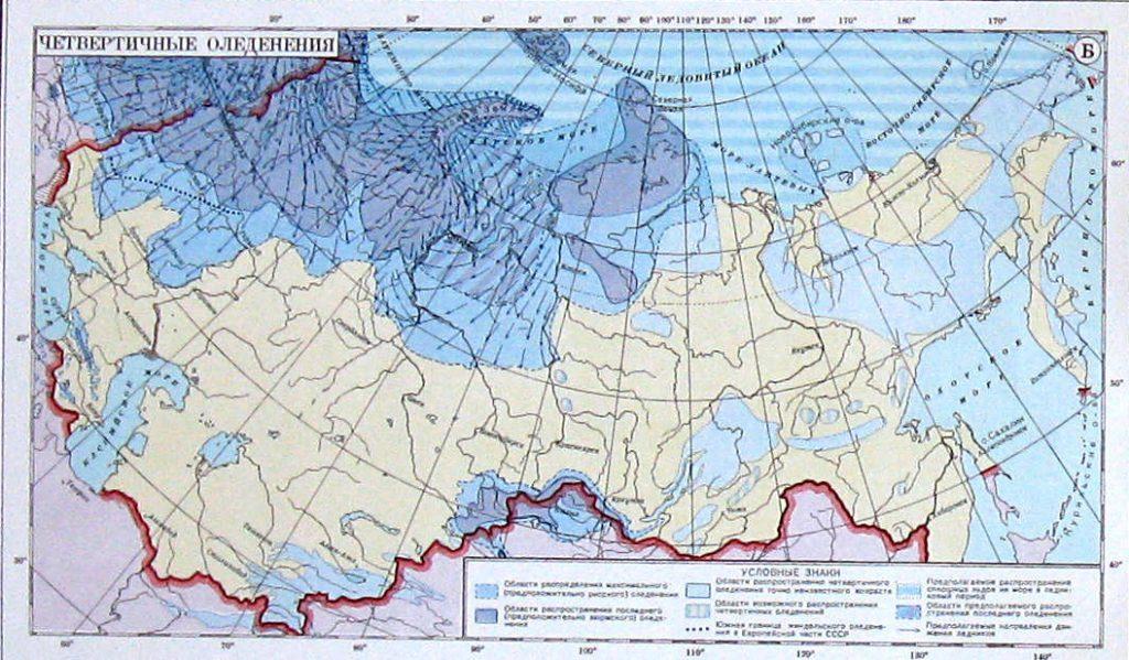 Карта четвертичного оледенения, 1940 г.