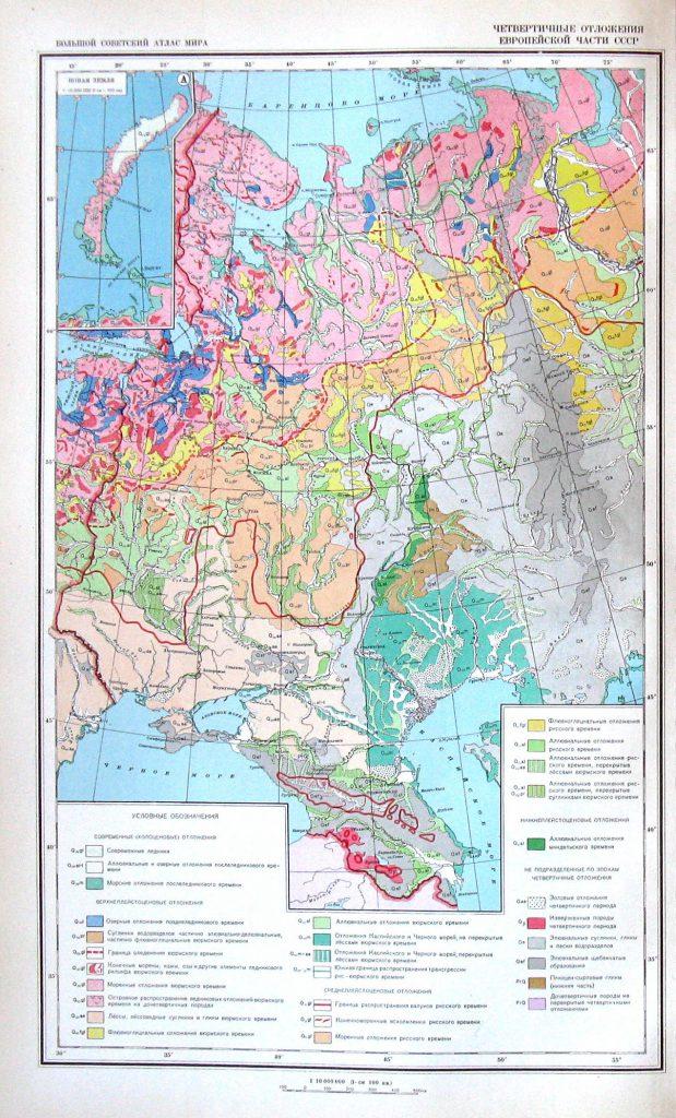 Карта четвертичных отложений европейской части СССР, 1940 г.