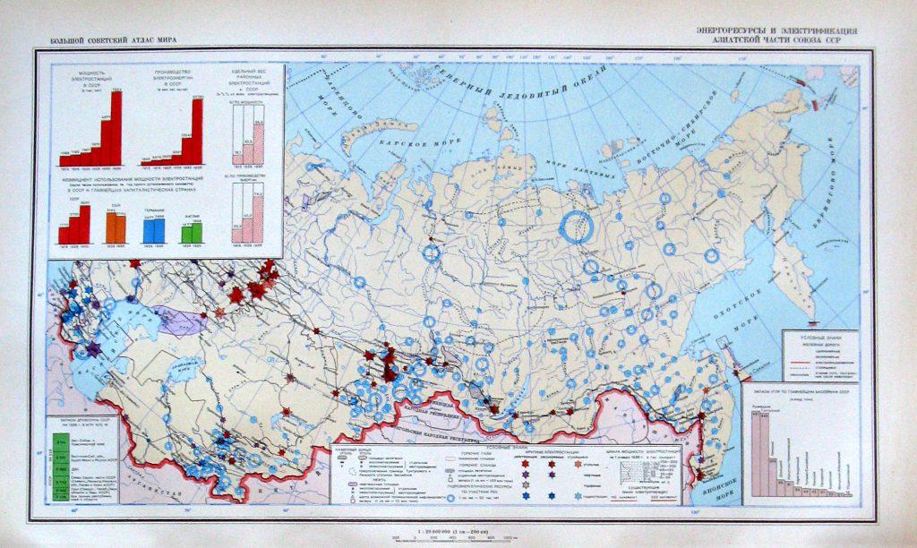 Карта энергоресурсов и электрификации Азиатской части СССР, 1940 г.
