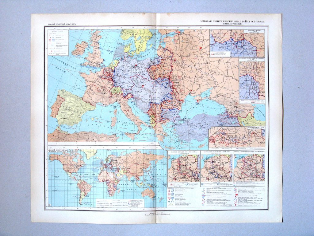 Карта военных действий Первой Мировой войны, 1914-1918 гг.