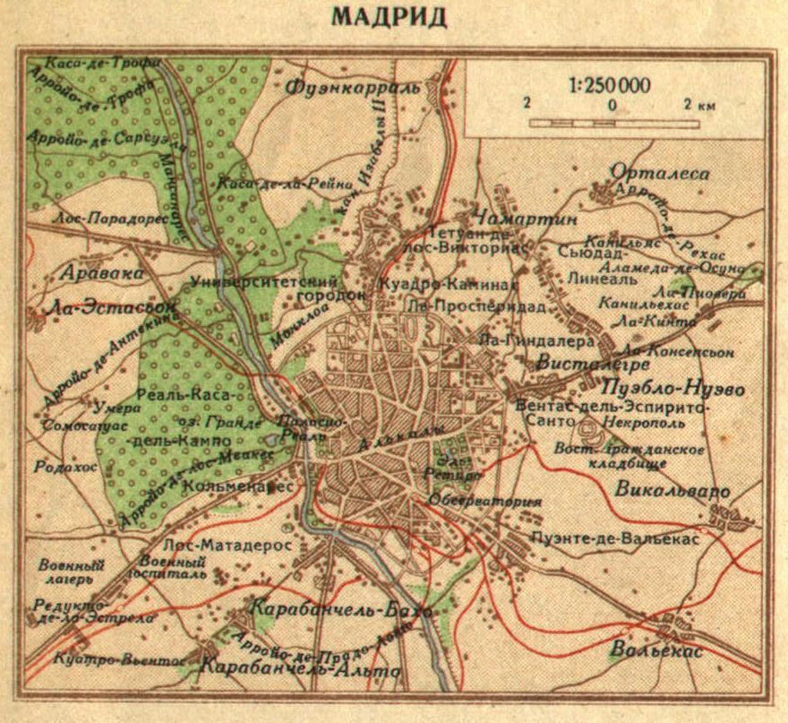 Карта Мадрида, 1940 г.