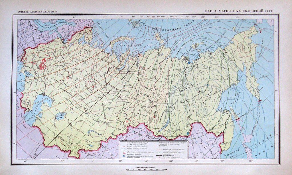 Карта магнитных склонений СССР, 1940 г.