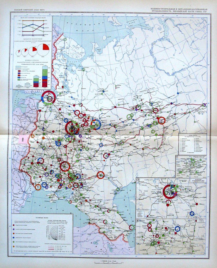 Карта машиностроительной и металлообрабатывающей промышленности Европейской части СССР 1940 г.